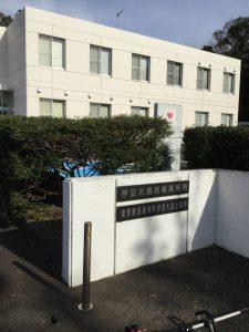 東京家庭裁判所 伊豆大島出張所