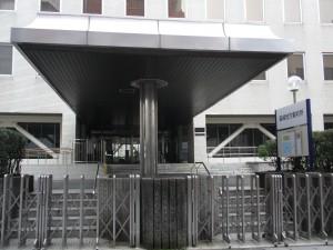 長崎地方裁判所