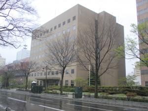 札幌家庭裁判所/札幌簡易裁判所