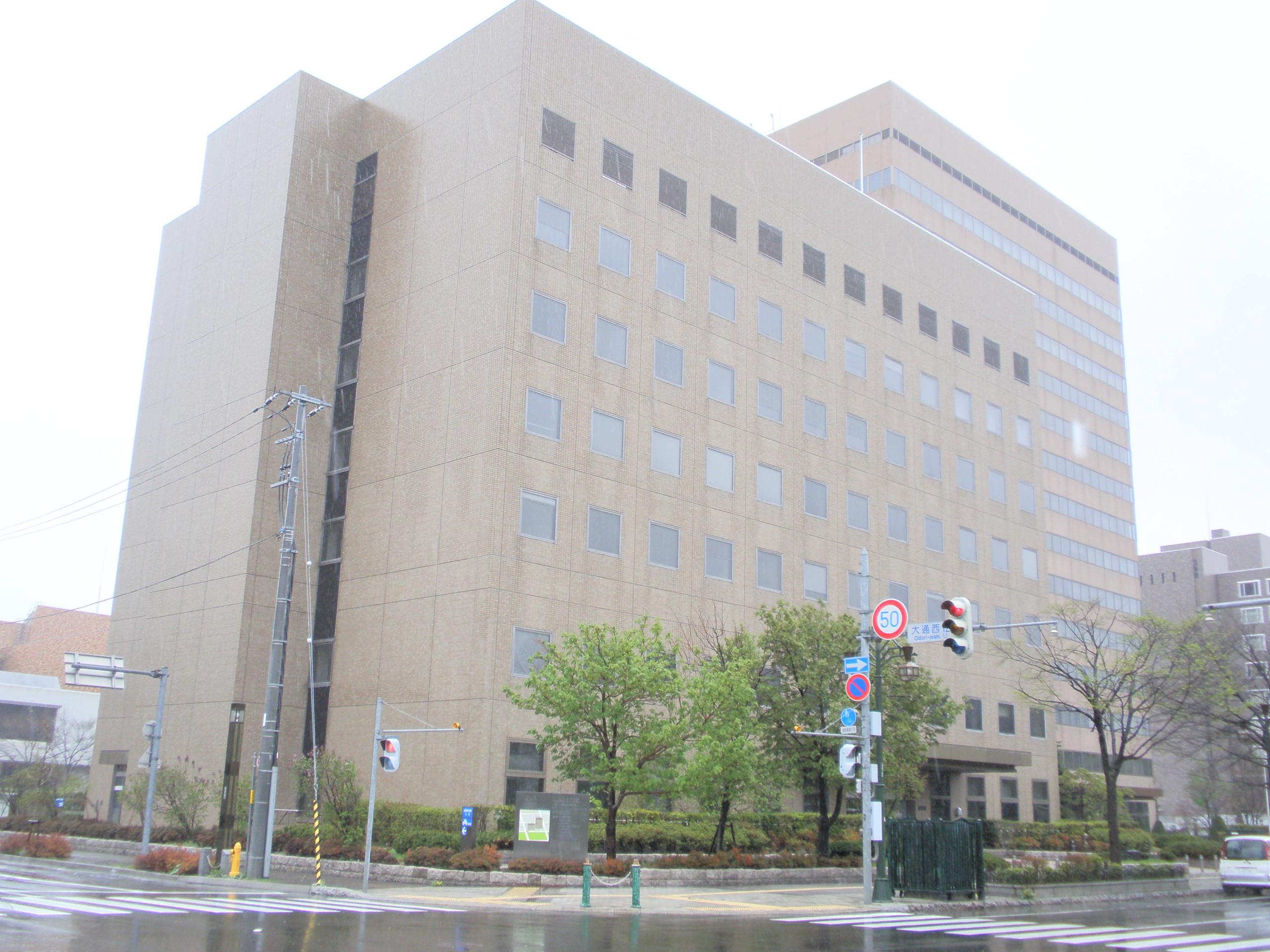 ... 家庭裁判所/札幌簡易裁判所