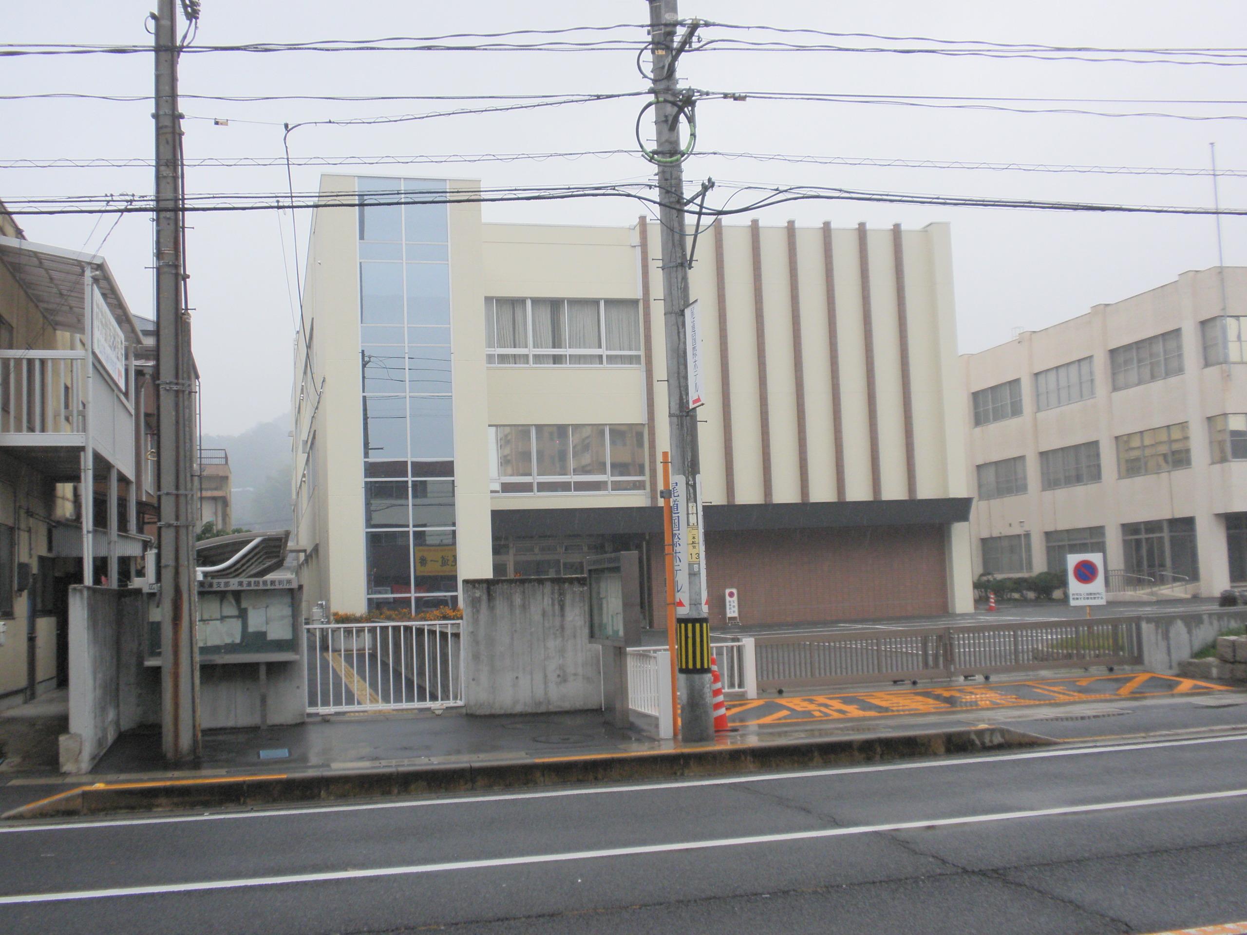 広島地方裁判所尾道支部/尾道簡...
